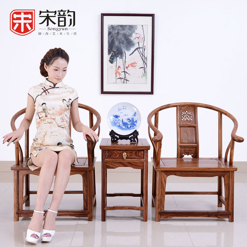 The Song Dynasty Yunming Qing Palace Rosewood Chair Chair Antique Furniture Chinese Rosewood Chair Table Three Piece