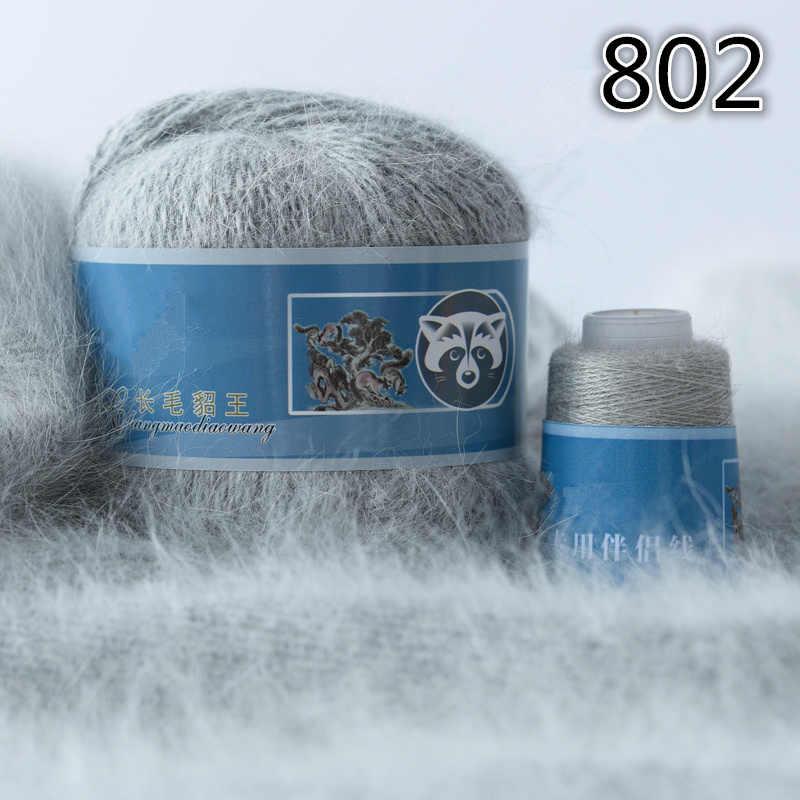6*(50 + 20) g Longo Mink Cashmere Mistura de Fios de Pelúcia Macia e Quente Fios de Fantasia para a Mão de Tricô Cachecol Chapéu Suéter Costura Suprimentos
