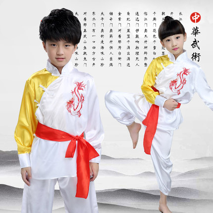 2018 New Children Wushu Performance Practice Cosutume Taichi Chinese Traditional Suit For Boys Girls Top Quality Free Shipping