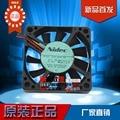 Auténtico Original 24 V mute 5010 5 CM ventilador inversor D05X-24TM 0.07A