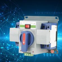 Automatic Transfer Switch 220V 63A 2P Mini Dual Power Transfer Switch 2P Automatic Transfer Switch цена в Москве и Питере