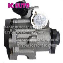 Power Steering Pump For AUDI A6 C6 2.7 3.0 TDI + QUATTRO DIESEL 4F2 2004-2011 4F0145155A 4F0145186 4F0145155P 4F0145155E цены