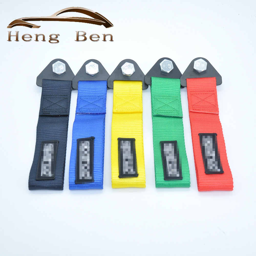 HB 2017 New Towing Rope Thicker Nylon Strap Tow Loop Strap Racing Drift Rally Emergency Tool Front Rear Bumper Hook