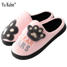 Yu Kube Women Winter Home Slippers Cartoon Cute Shoes Soft Winter Warm House Slippers Indoor Bedroom Lovers Couples Floor Shoes(China)