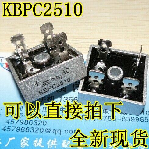 5PCS KBPC-2510 DIP 25A 1000V diode bridge rectifier KBPC2510