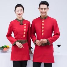 Cina Hotel Restaurant Pelayan Overall Seragam Kerja Lengan Panjang Rumah Restoran  Hot Pot Toko Musim Gugur Dan Musim Dingin J364 6039ba0678