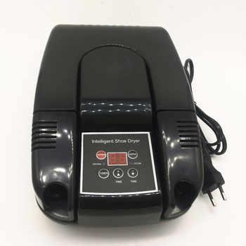 intelligent Electric Shoes Dryer Sterilization Anion Ozone Sanitiser Telescopic Adjustable Deodorization Drying Machine