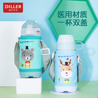 Children's Mug Portable Straps Stainless Steel Thermos Kettle Straw Type Cartoon Kids Prevent Choking Drinking thermocup