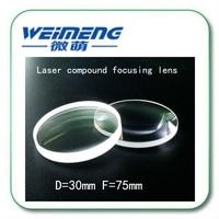 Weimeng brand Dia:30mm F=75mm JGS1 quartz material 1064nm AR laser compound focusing lens optical glass for laser machine