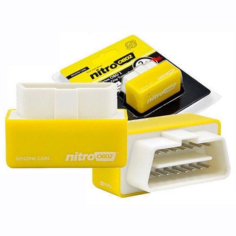 NitroOBD2 полный чип тюнинг коробка для дизельными двигателями Nitro OBD2 Plug & Drive OBDII Интерфейс с розничной коробке 9449