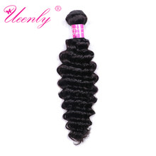 "UEENLY Brazilian Hair Weave Bundles Non Remy Deep Wave Bundles 1 Piece 100% Human Hair Extensions 6""-28"" Inch Double Weft(China)"