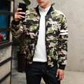 New Fashion Camouflage Man Jacket Winter Warm Stand Collar Short Cotton Veste Hiver Homme