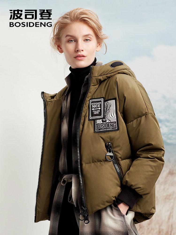 BOSIDENG winter thick down jacket women down coat short outwear loose hooded plus size rib cuff