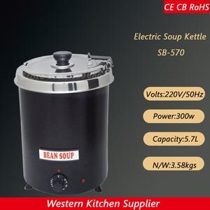 kitchen electric 5.7L food war