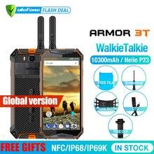 Ulefone Zırh 3 T IP68 Su Geçirmez Cep Telefonu Android 8.1 5.7 inç 21MP helio P23 Octa Çekirdek NFC 10300 mAh walkie Talkie Smar...