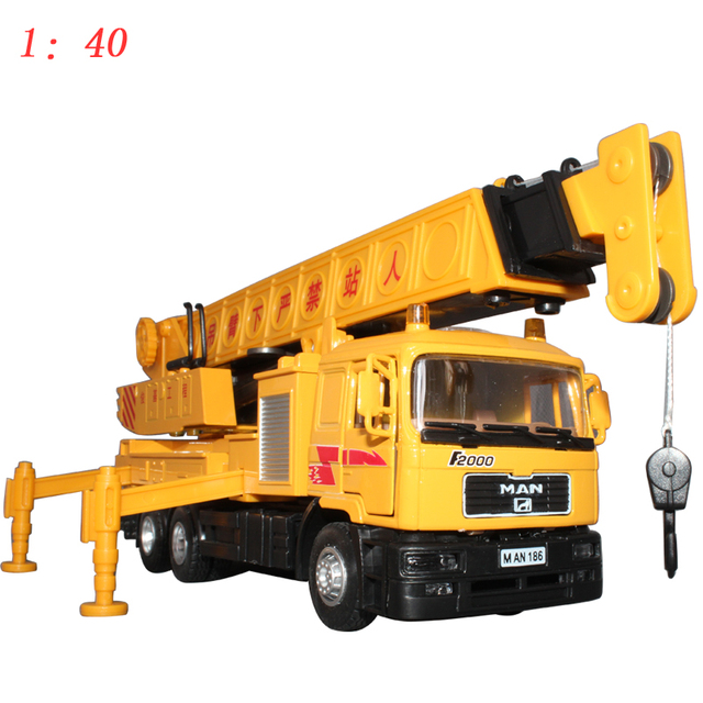 free shipping Giant crane alloy engineering car toy independent packing