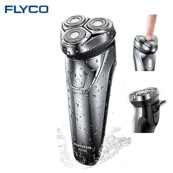 Máquina de afeitar eléctrica FLYCO para hombres con cabezales flotantes 3D, máquina de afeitar para hombres IPX7, afeitadora de barba impermeable, uso inalámbrico FS339