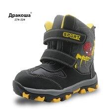 Apakowa/зимние водонепроницаемые ботинки для мальчиков; теплая плюшевая детская обувь из искусственной кожи; зимние ботинки до середины икры с подкладкой; европейские размеры 27-32