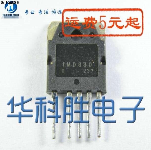 1M0880 KA1M0880 TO-3P-5 FSC[1pcs/lot] integrated circuit ...