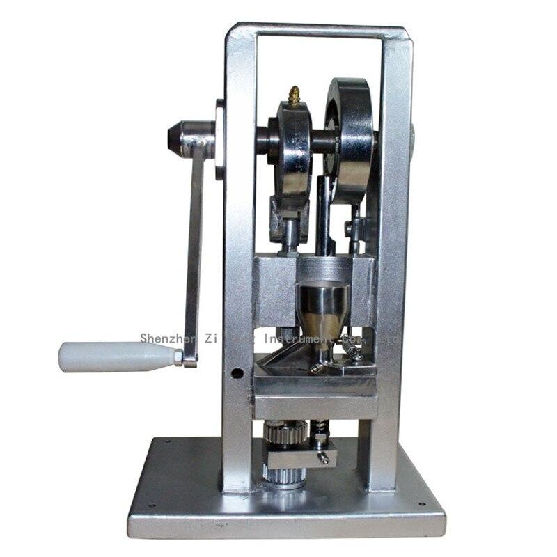 Manuel Seul coup de poing tablet presse/machine de pressage de comprimés/pilule making/(le plus léger type) TDP-0/main-exploité/mini type 20 KG