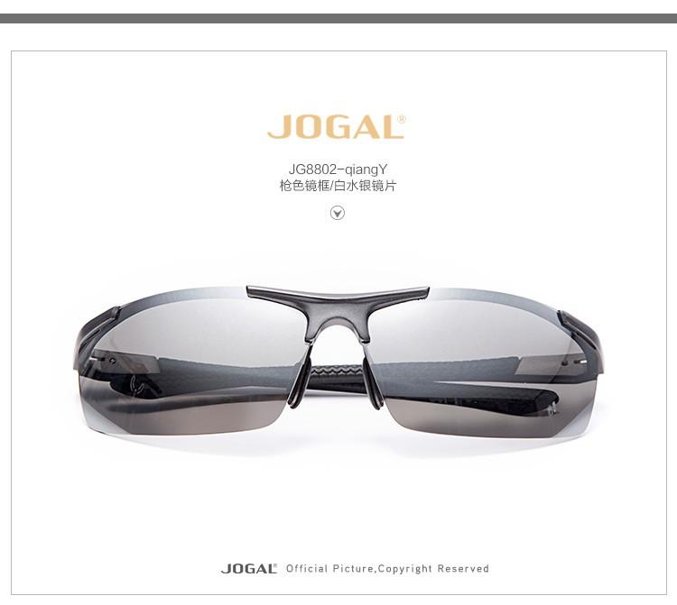 JG8802_24
