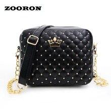 2017 new style fashion women bag five color madame chain shoulder tide rivet small shopping shoulder bag