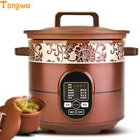 Free shipping Parts The timing of thehousehold electri cstew slow cooker Slow Cookers