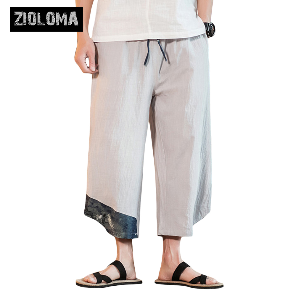 Zioloma Men's Elastic Waist Wide Leg Cotton Harem Baggy Pants Patchwork Linen Capri Trousers Available