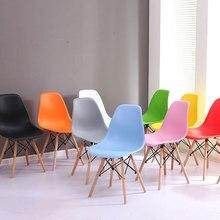 Современный стул минималистичный домашний стул спинка стол стул скандинавский ленивый Простой пластиковый обеденный стул