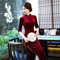Novelty Fashion Women S Long Cheongsam Top Selling Chinese Female Velour Qipao Dress Vestidos Size S