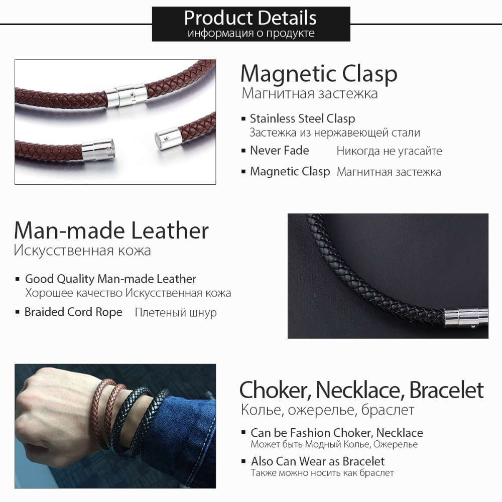 Mens Leather Necklace Choker Black Brown Rope Choker Necklaces for Men Women Davieslee Wholesale Jewelry 4/6/8mm DLUNM09 Lahore
