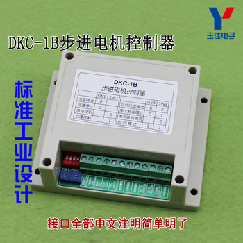 [LAN] Industrial type controller /DKC-1B stepper motor controller / single axis pulse generator servo motor D2B3  --3PCS/LOT