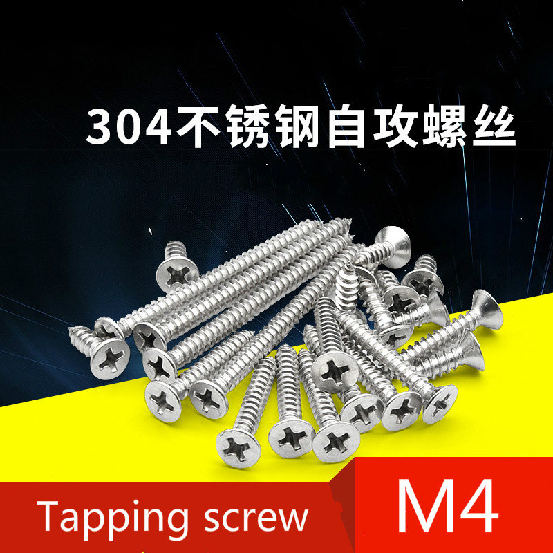 60pcs 304 stainless steel self tapping screws cross recessed countersunk head tapping  screws self tapping screws M4 M5 yt807 304 stainless steel phillios self tapping screws cross recessed pan head tapping screw m5 xmm free shipping