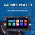 """НОВЫЙ 2 DIN Car Radio Player авторадио 6.6 """"HD Сенсорный экран Bluetooth Камера Заднего вида Стерео FM/MP3/MP5/Аудио/USB Авто Электроника"""