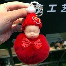 Sleeping Baby Pompom Car Key Ring Pendant Fur Ball Doll Keychain Rabbit Plush Chian POM