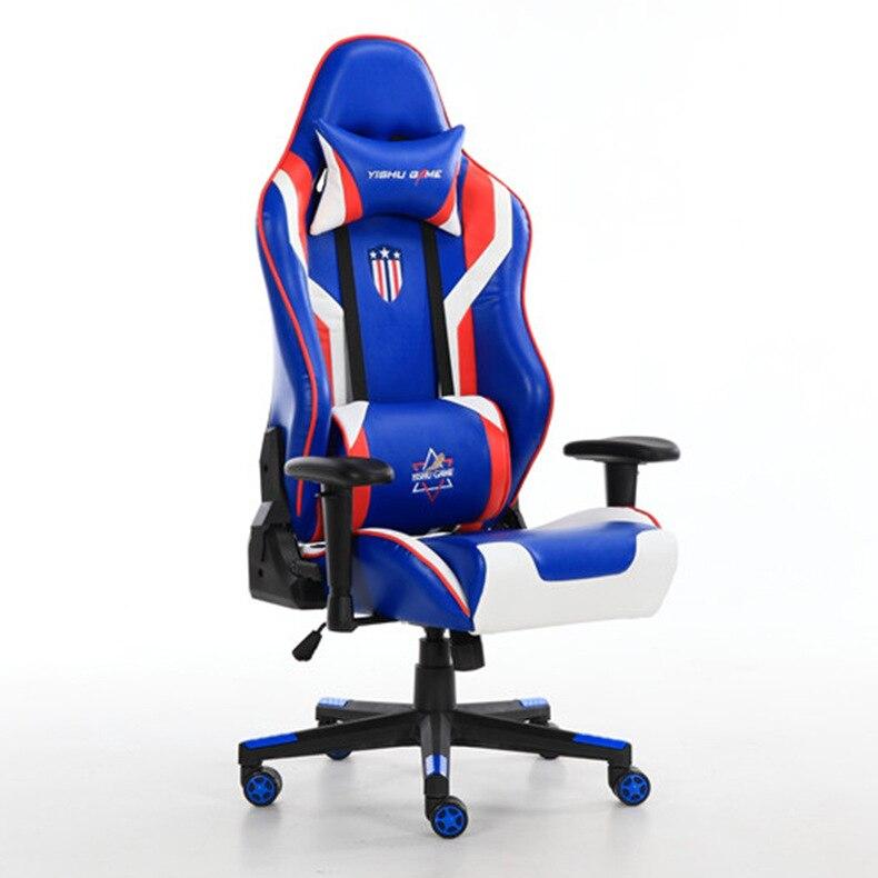 Высокий задний игровой стул с подголовником и поясничной поддержкой эргономичный дизайн и регулируемый подлокотник Компьютер стул офисны