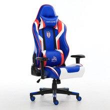 Высокая спинка игровой стул с подголовником и поясничного Поддержка эргономичной конструкции и регулируемый подлокотник компьютер Офисная мебель стул