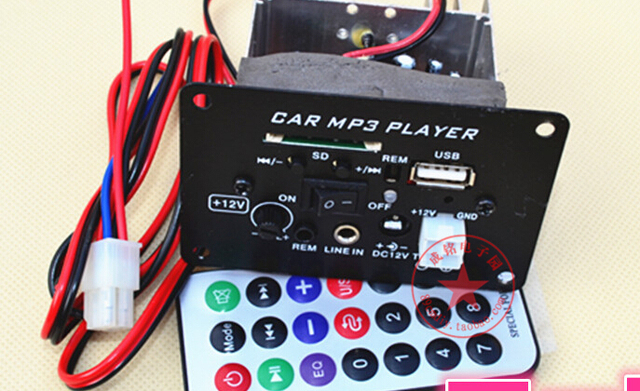 Wholesale Car subwoofer car amplifier board 12V 5 inch stereo MP3 ...