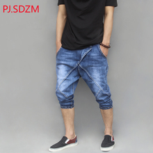 PJ. SDZM herren Sommer Lose Große Harem Arten Elastische Low-Grade Baggy Shorts Männlichen Stretch Jeans