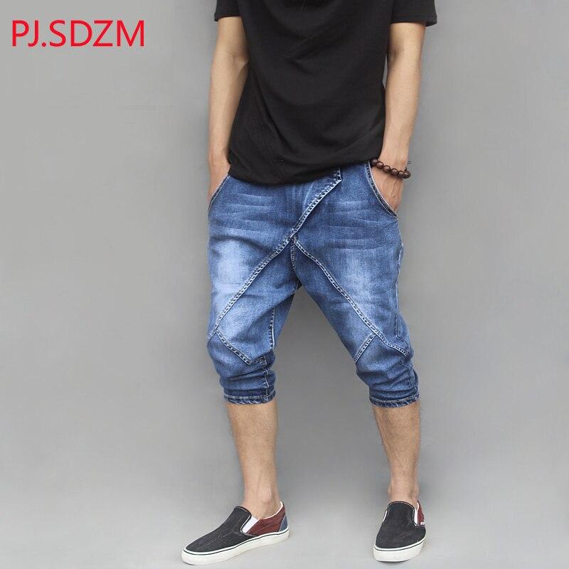 PJ.SDZM Men's Summer Loose Big Harem Sorts Elastic Low-Grade Baggy Shorts Male Stretch Jeans Casual Shorts