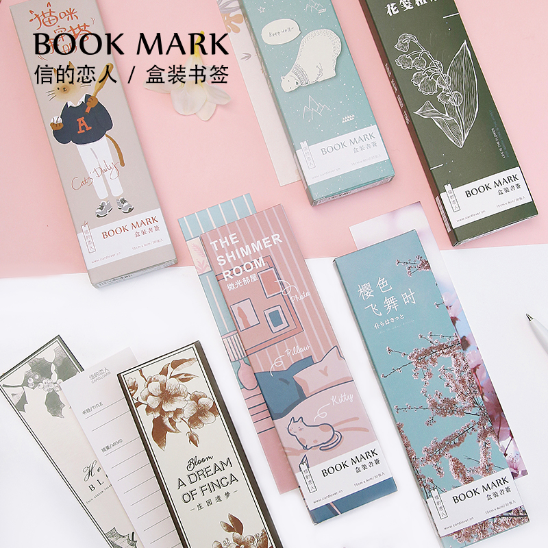 30pcs / 1lot Sakura Flying Series Paper Bookmarks Message Cards Bookmark For Books/Share/book Markers/stationery