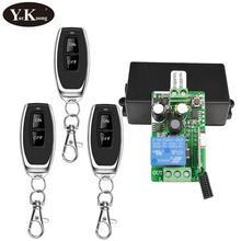 Переменный ток 110 В 220 в 240 в 85 В-260 В РЧ пульт дистанционного управления, светильник, светодиодный светильник, беспроводные переключатели для коридора, комнаты, настенная панель, переключатель 315433