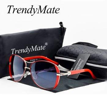 Gafas de sol de alta calidad para mujer, anteojos de sol femeninos de estilo Vintage con caja, de diseñador de marca, M071, en oferta, 2021 1