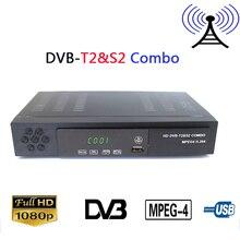 דיגיטלי יבשתי DVB T2 & S2 קומבו לווין טלוויזיה מקלט HD 1080P H.264/MPEG 2/4 מפענח DVB T2 מקלט S2 מקלט טלוויזיה