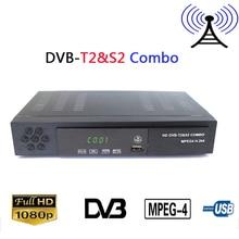 Receptor de tv digital terrestrial DVB T2 & s2, decodificador dvb t2 para tv por satélite hd 1080p h.264/MPEG 2/4 receptor s2 sintonizador de tv