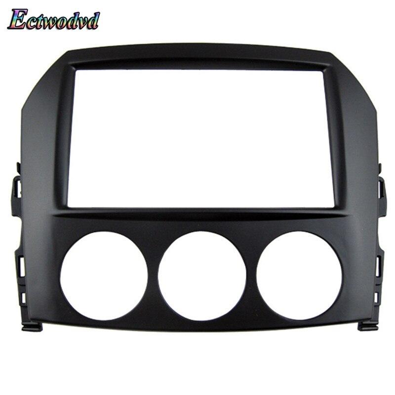 Ectwodvd 178*102MM Car Radio Fascia for Mazda MX-5 2009 2DIN Stereo Face Frame Panel Dash Mount Kit Adapter Bezel Facia