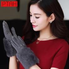 PTAH Winter Women Sheepskin Genuine Leather Gloves Rabbit Fur Line Solid Pure Mitten For 2017 lady Thickened Warm Elegant Iglove