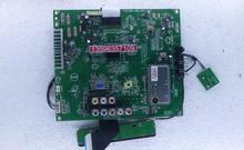 22S19IW motherboard 715G3365-M03-000-004K screen TPT260B1-L11