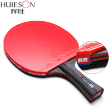 HUIESON 1 pc Double Pimples In Rubber 9.8 Nano Carbon Table Tennis Racket Bats Blue Sponge Ping Pong Paddle with Case Bag
