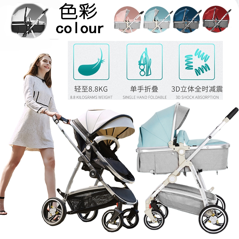 Baby stroller can sit and fold folded light high landscape winter newborn baby child stroller baby stroller can sit and fold folded light high landscape winter newborn baby child stroller